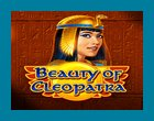 Beauty of Cleopatra